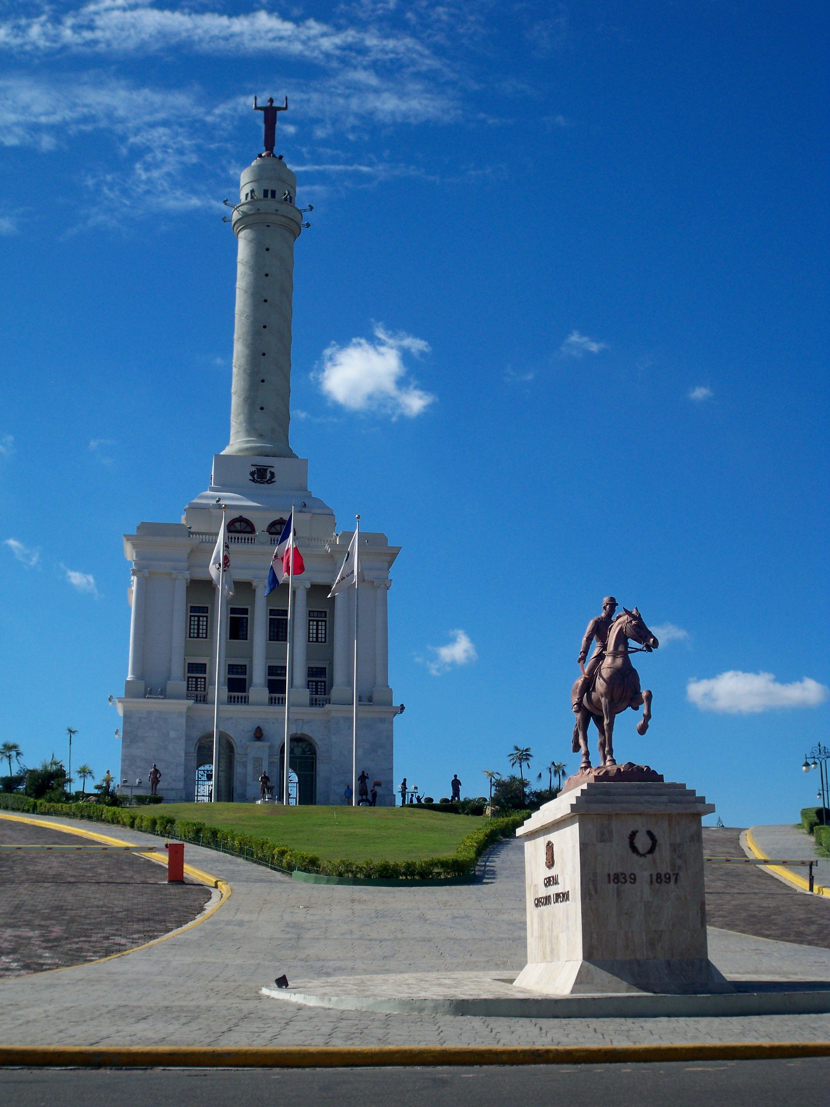 Santiago de los caballeros santiago dominican republic